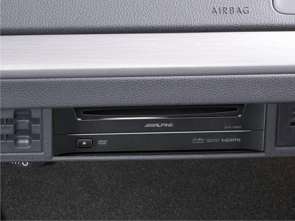 Alpine Style DVE-5300G
